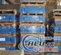 苏州6063铝板、上海6063铝棒、6063铝合金