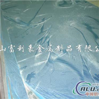 苏州5083铝板、上海5083铝板、5083铝合金