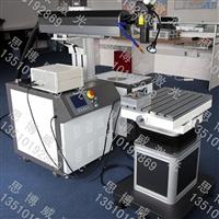 铝模激光模具烧焊机