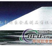 苏州5205铝板、上海5205铝板、5205铝合金