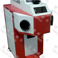 铝材激光点焊机