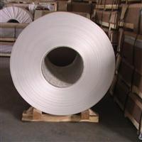 铝板、铝卷、铝管、铝带、铝箔
