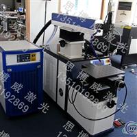 自动化激光焊接机铝板自动激光焊接机