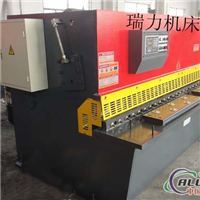 数控剪板机 AAA 42500液压剪板机价格