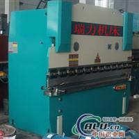 系列液压板料(数显)A折弯机生产厂家,折弯机价格