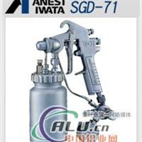 乱丝喷枪SGD71