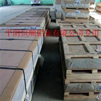 超宽超厚合金铝板,5052宽厚合金铝板,拉伸合金铝板 山东合金铝板