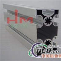 流水线型材50100,槽8,铝合金框架,铝型材配件,工作台及展览架子制作加工