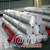 1075铝板、1075铝板、1075铝板