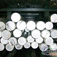 供应2011铝棒板管 2014 化学成分2014A价格优惠