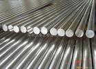 铝棒6066,6060,6070铝型材