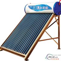 太阳能支架铝材 太阳能铝材