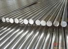 6061、6063、6063T5,5052,5A02铝板,铝棒