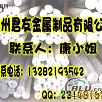 供应美国进口7075耐高温铝合金 7075铝合金圆棒 303不锈钢板