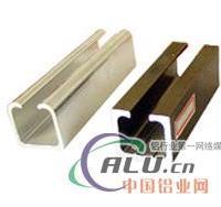 工业铝型材 铝合金型材 建筑型材