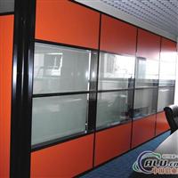 高隔型材,玻璃隔断,办公高隔 隔墙
