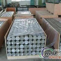 供应:6060六角铝棒 6082T6铝方棒 6082铝圆棒