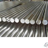 环保铝棒,手电筒外壳铝棒,6061铝棒,6063铝棒,6N01铝棒