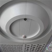 供应全系列铝天花板,铝单板,铝扣板,铝幕墙