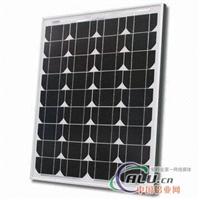 太阳能铝边框,光伏板铝框,太阳能铝合金框架,太阳能铝支架,太阳能支架铝型材