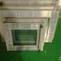 出口用铝合金断桥与普通节能门窗与型材