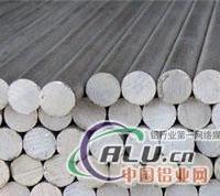 厂家直销1035铝合金棒、1035铝合金卷板