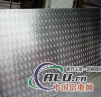 长期供应1050铝合金板、1050铝合金花纹板
