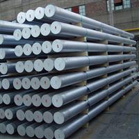 Al99.70 Al99.60 Al99.50高纯铝、工业高纯铝、工业纯铝