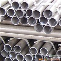 Al99.90 Al99.85 Al99.70A高纯铝、工业高纯铝、工业纯铝