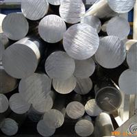 2024 2124 3A21 3003镜面铝 工业铝,防锈铝合金 氧化铝, 铝材