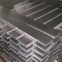 2B50 2A70 2B70 2A80镜面铝 工业铝,防锈铝合金 氧化铝, 铝材