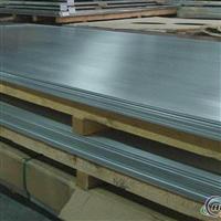 2117 2218 2618 2219镜面铝 工业铝,防锈铝合金 氧化铝, 铝材