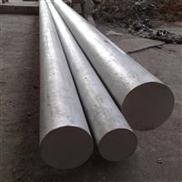 供应合金铝棒6061铝棒工业铝棒7075铝棒