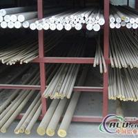 供应:进口美铝7050铝棒 进口7075铝棒 进口5052铝棒