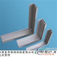 直接供应铝型材