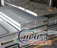 4004 4032中厚铝板,薄铝板,薄铝带