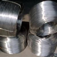 5554 5754 5056铝圆棒,铝卷带,铝线材,铝丝材