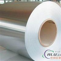 LD71 LD8 LD9优质铝合金铝板卷带棒线管铝锭