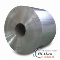 供应铝箔坯料1xxx80118079