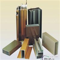供應鋁型材、鋁合金