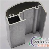 供应铝型材、铝合金