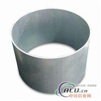 供应铝管材
