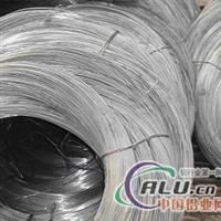 LT13 LT17进口国产铝合金带线卷材