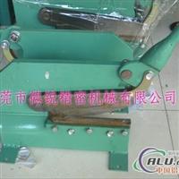 手動剪板機(可切不銹鋼,鐵板,鋁板,銅板等材質)