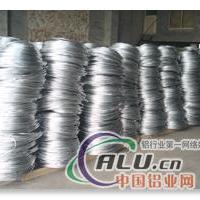 1100西南純鋁焊絲