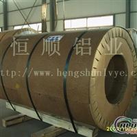 防锈合金铝卷生产,管道防腐保温合金铝卷,30033004