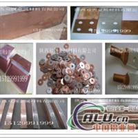 宝鸡铜铝复合片、铜铝垫圈、铜铝导电片