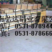 優質合金鋁板