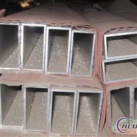 异型方管铝合金型材  矩形铝管型材