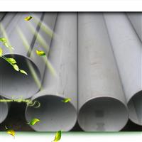 1070长期供应铝合金硬铝纯铝管锭带线棒板